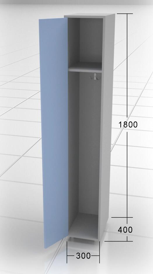 Шкафчик S1