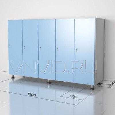 Шкафчик Premium2
